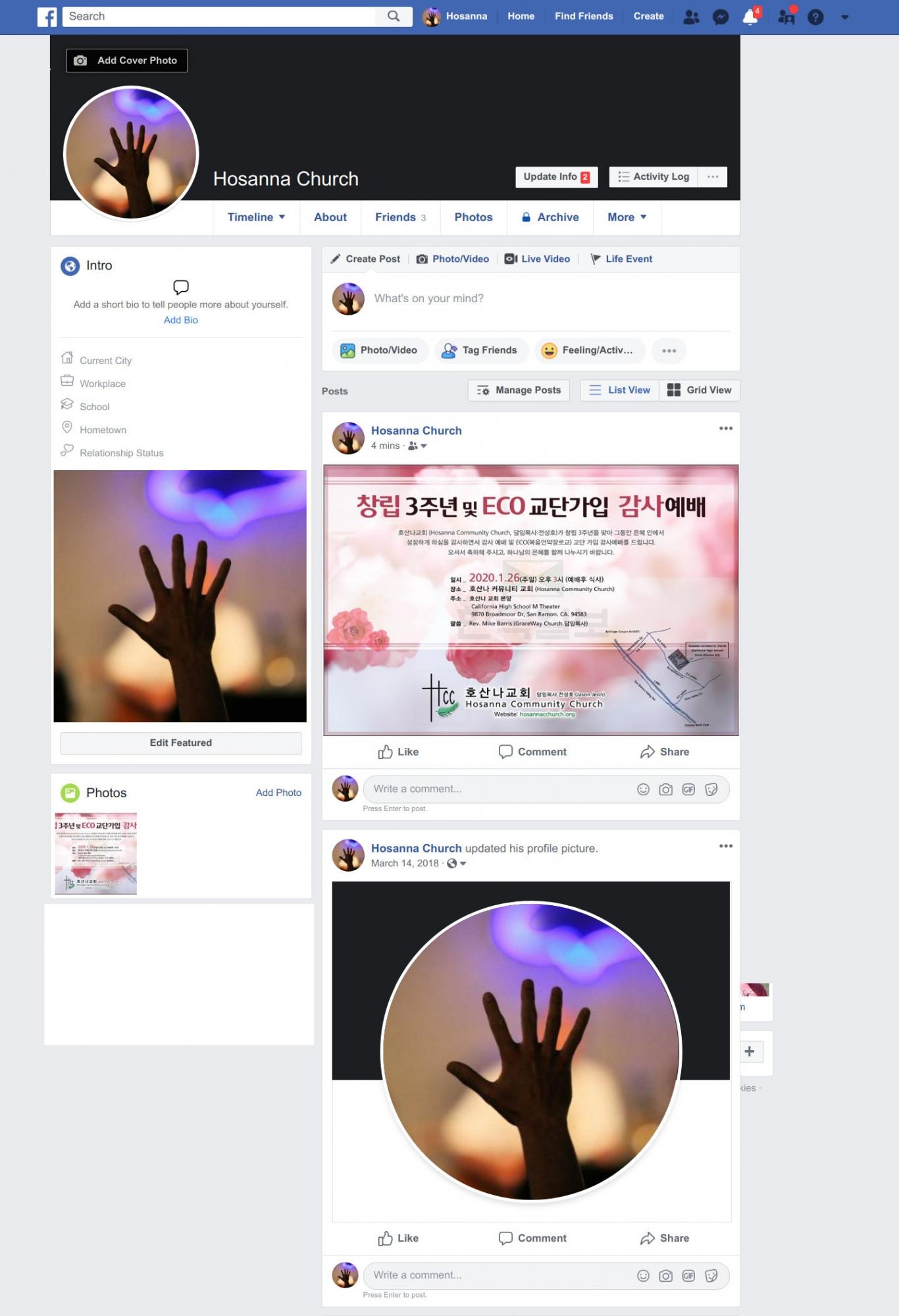 hcc_facebook.jpg