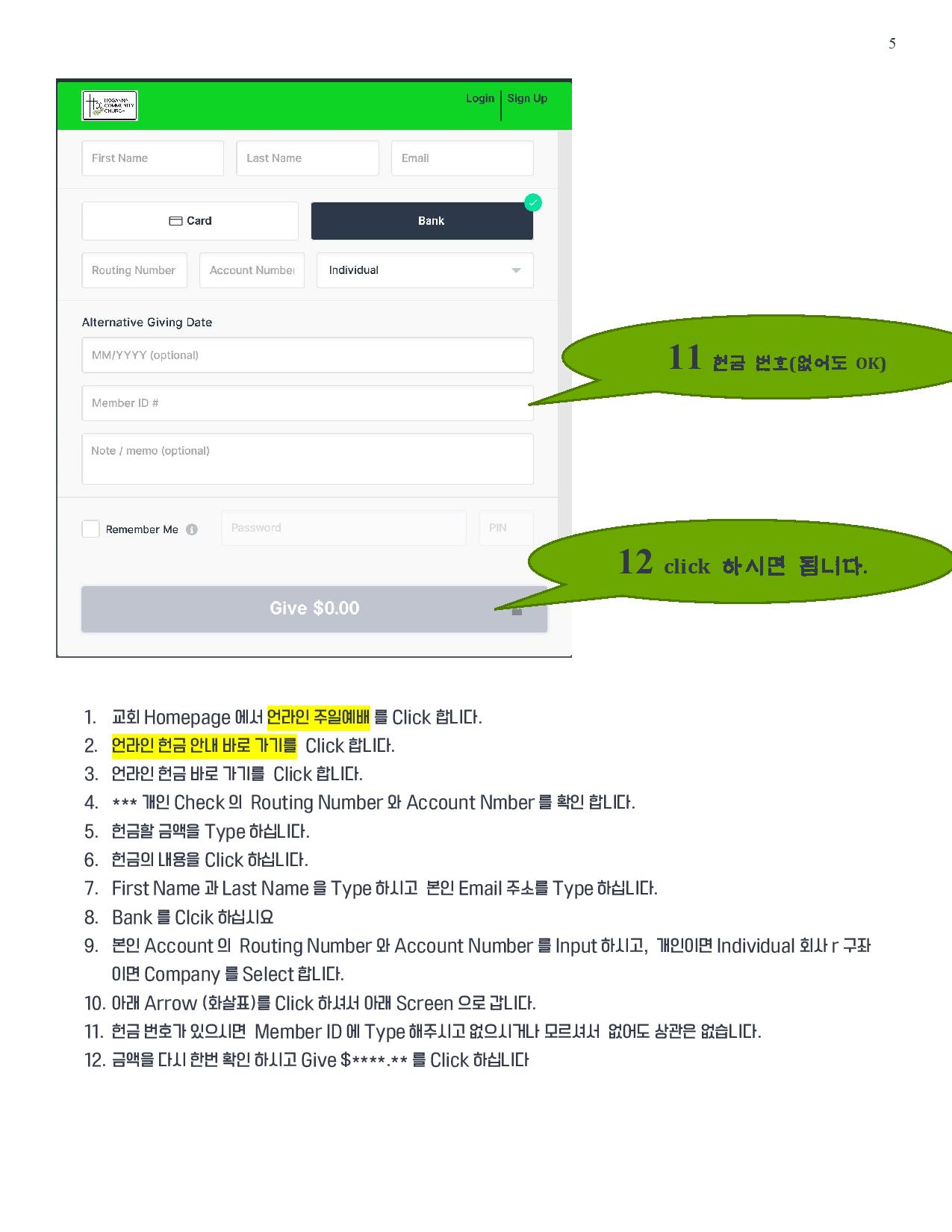 Online Offering-page-005.jpg