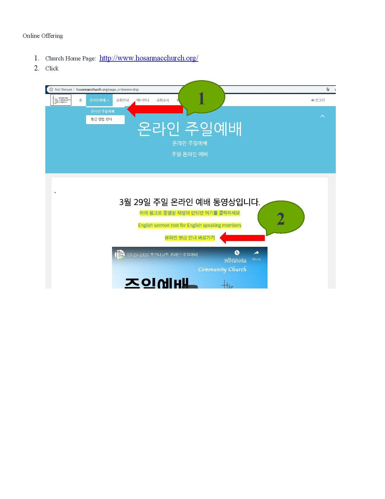Online Offering-page-001.jpg