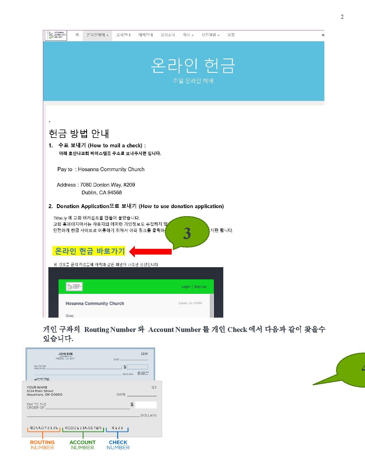 Online Offering-page-002.jpg